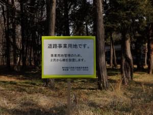 yamada_kanban