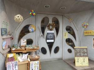 小金井市のカエルハウス。一昨年制作の看板。