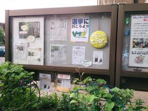 玉川上水オープンギャラリー(小平市)